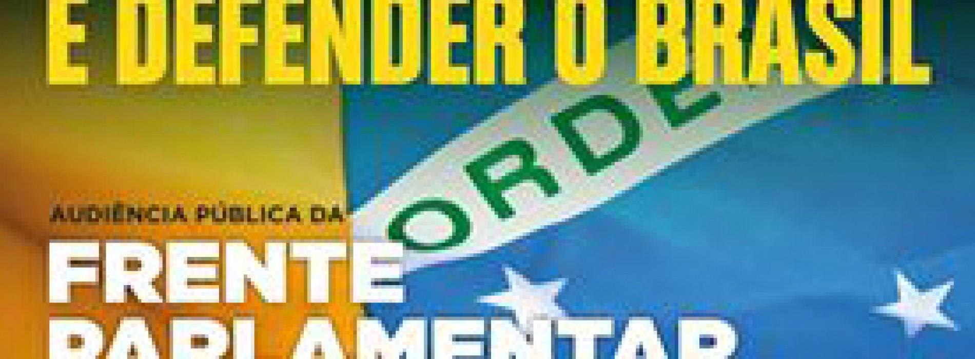 Audiência Pública da Frente Parlamentar em Defesa da Petrobras