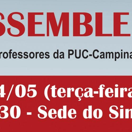Entidades convocam assembleia dos professores da PUC-Campinas