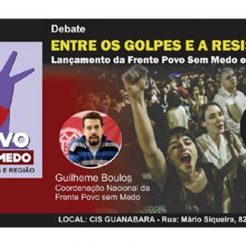 Movimentos sociais lançam a Frente Povo Sem Medo em Campinas