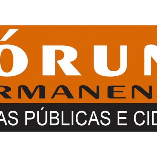 """Fórum: """"A Inspeção do Trabalho no Brasil e Reformas Trabalhistas"""""""