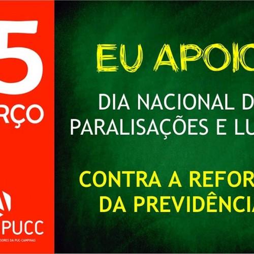 15/03: Dia Nacional de Lutas e Paralisações contra a Reforma da Previdência