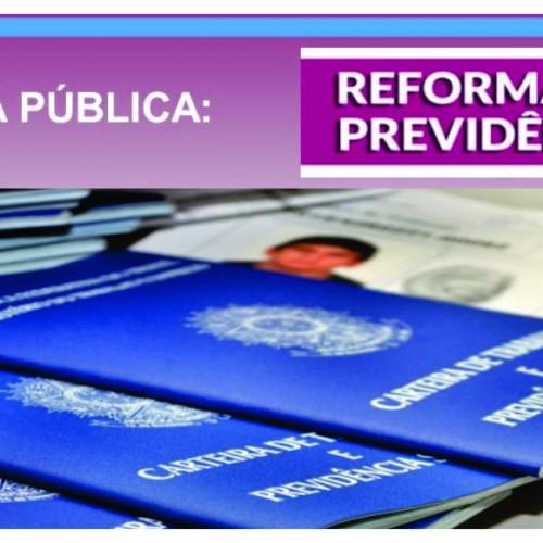 11/04: Aula Pública sobre a Reforma da Previdência