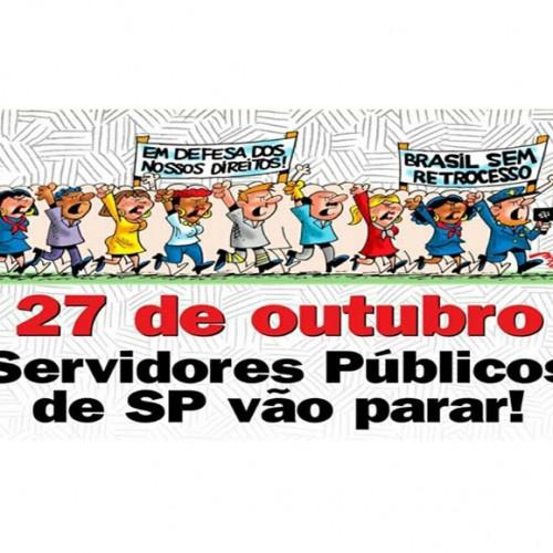 Servidores públicos de SP fazem ato na sexta-feira (27) em defesa do setor