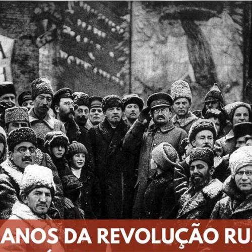 """Seminário Nacional """"Outros Outubros Virão"""""""