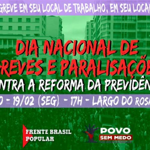 Dia Nacional de Paralisações contra a Reforma da Previdência tem ato em Campinas