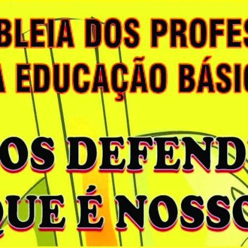 Campanha Salarial Educação Básica: tem assembleia sábado (9), às 9h, no Sinpro Campinas