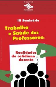 seminario_saude_professor