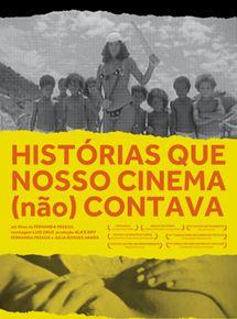 cinema_mis