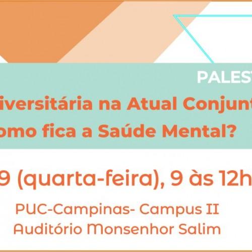 """""""Vida Acadêmica e Saúde Mental"""" é o tema da palestra com a psicóloga Ana Bock"""