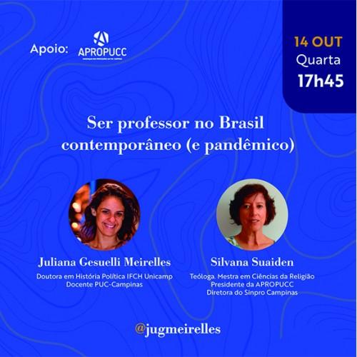 As professoras e diretoras da Apropucc, Juliana e Silvana, discutirão em live a docência na pandemia