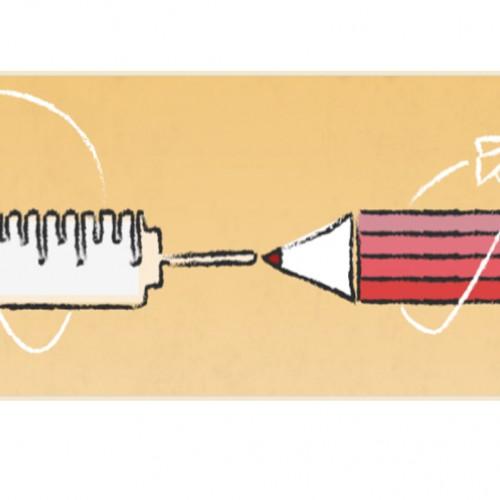 Assine o Abaixo-assinado   Vacinação da Educação Já!