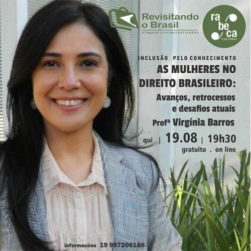 """Rabeca Cultural debate as """"Mulheres no Direito Brasileiro"""""""
